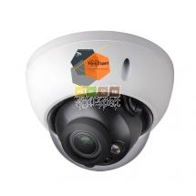 Caméra de surveillance Prem'Dôme de Visio Expert pour dispositif de surveillance bâtiment, ferme, exploitation, animaux ...